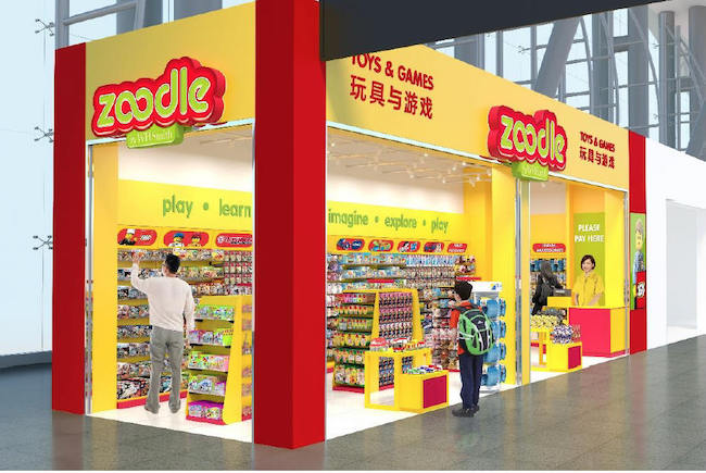 Photo: TRBusiness. Rendering of Zoodle set to open at Urumqi Diwopu airport